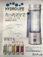 水素水が簡単に作れます‼